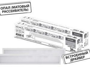Светодиодная панель универсальная ЛП 03 180х1195 Опал 19 мм 36 Вт 2650 Лм, 6500 К, белая, Народная SQ0329-0278