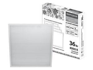 Светодиодная панель универсальная ЛП 03 595х595 Опал 19 мм 36 Вт 2900 Лм, 4000 К, белая, Народная SQ0329-0280