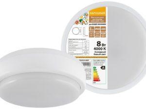 Светодиодный светильник LED ДПП 2901 8Вт 700Лм 4000К IP65 белый круг Народный SQ0329-0807