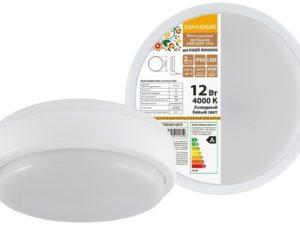 Светильники светодиодные LED ДПП