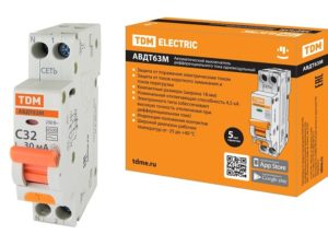 Дифференциальные автоматы АВДТ 63М - малогабаритные