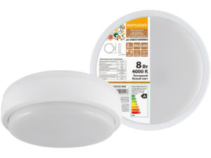 Светодиодный светильник LED ДПП 2901 12Вт 990 лм 4000К IP65 белый круг 160*48 мм с датчиком Народный SQ0366-0130