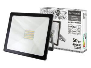 Прожектор светодиодный СДО-04-050Н 50 Вт, 4000 К, IP65, серый, Народный SQ0336-0283
