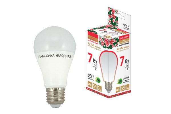 Лампа светодиодная НЛ-LED-A55-7 Вт-230 В-3000 К-Е27, (55x98 мм), Народная SQ0340-1505