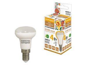 Лампа светодиодная R39 - 4 Вт-230 В -4000 К–E14 Народная SQ0340-0135