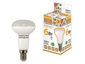 Лампа светодиодная R50 - 6 Вт-230 В -4000 К–E14 Народная SQ0340-0137