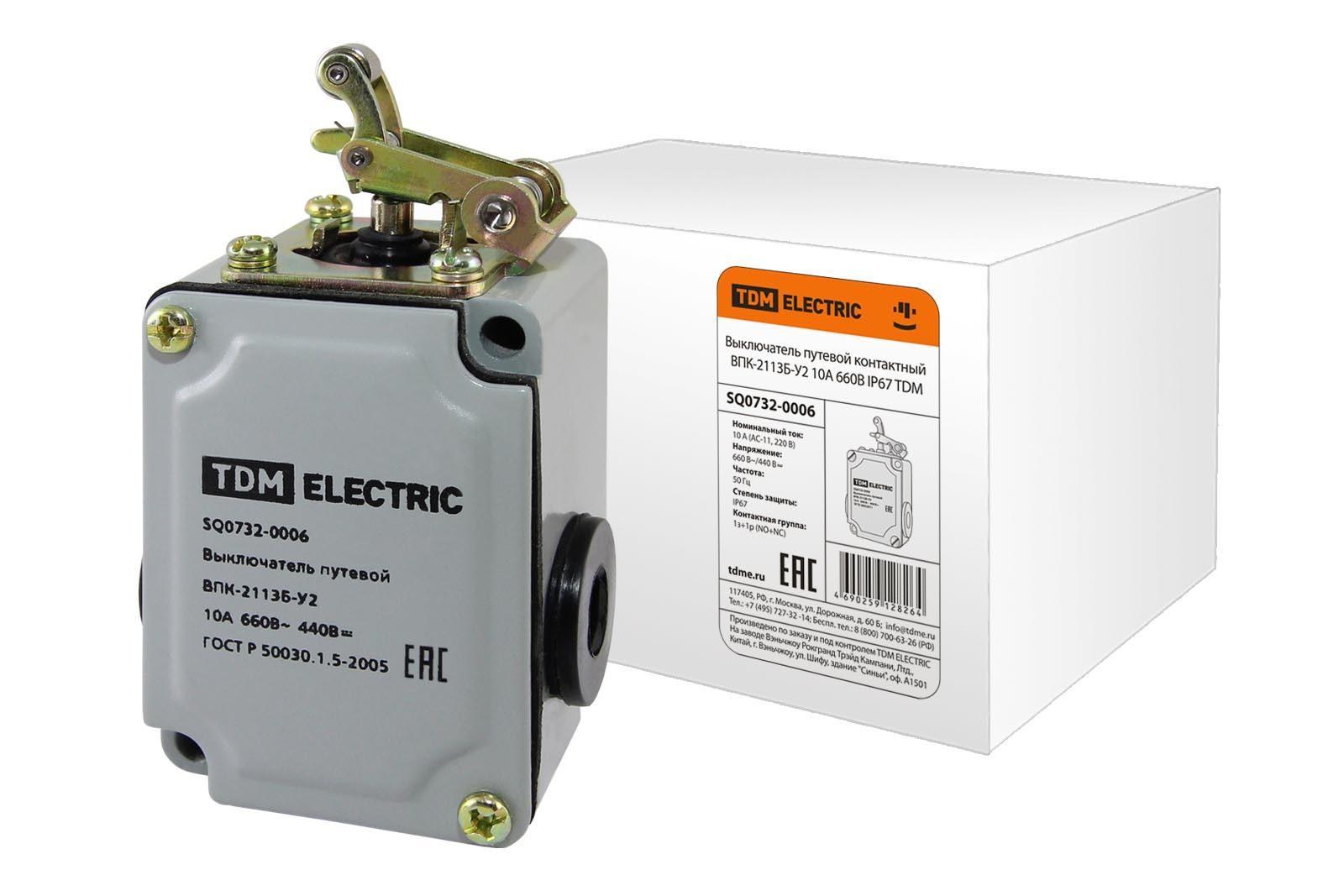 Выключатель путевой контактный ВПК-2113Б-У2 10А 660В IP67 TDM SQ0732-0006