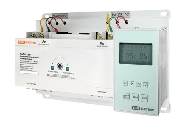 Блок автоматического ввода резерва БАВР 3П 160/160А TDMSQ0743-0003