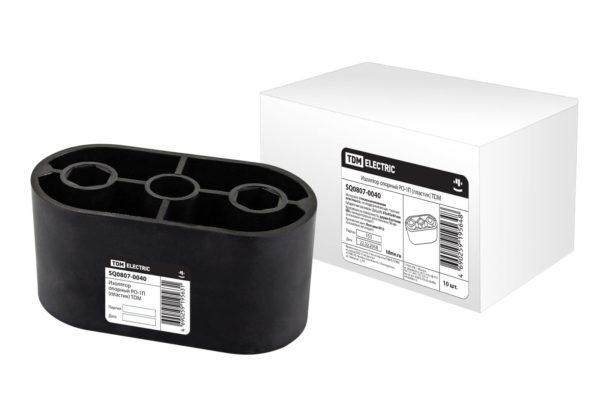 Изолятор опорный РО-1П (пластик) TDM SQ0807-0040