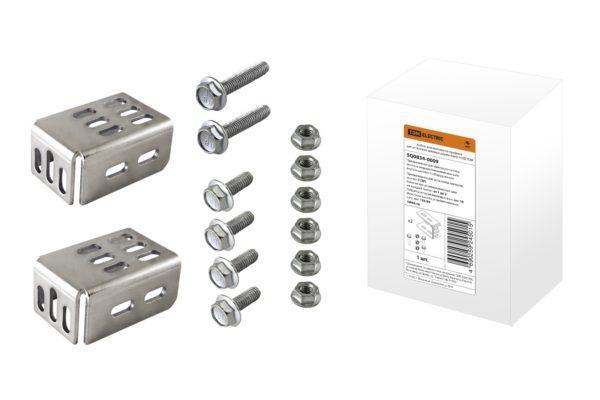 Набор для крепления профиля для установки шинных держателей НШД TDM SQ0834-0009