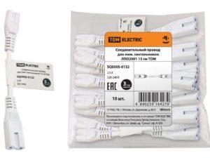 Соединительный провод для люм. светильников ЛПО2001 15 см. TDM SQ0305-0132