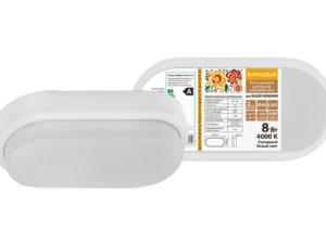Светодиодный светильник LED ДПП 2801 8Вт 700 лм 4000К IP65 белый овал 200*100*46 мм Народный SQ0329-0814