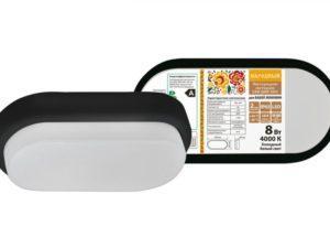 Светодиодный светильник LED ДПП 2802 8Вт 700 лм 4000К IP65 чёрный овал 200*100*46 мм Народный SQ0366-0135