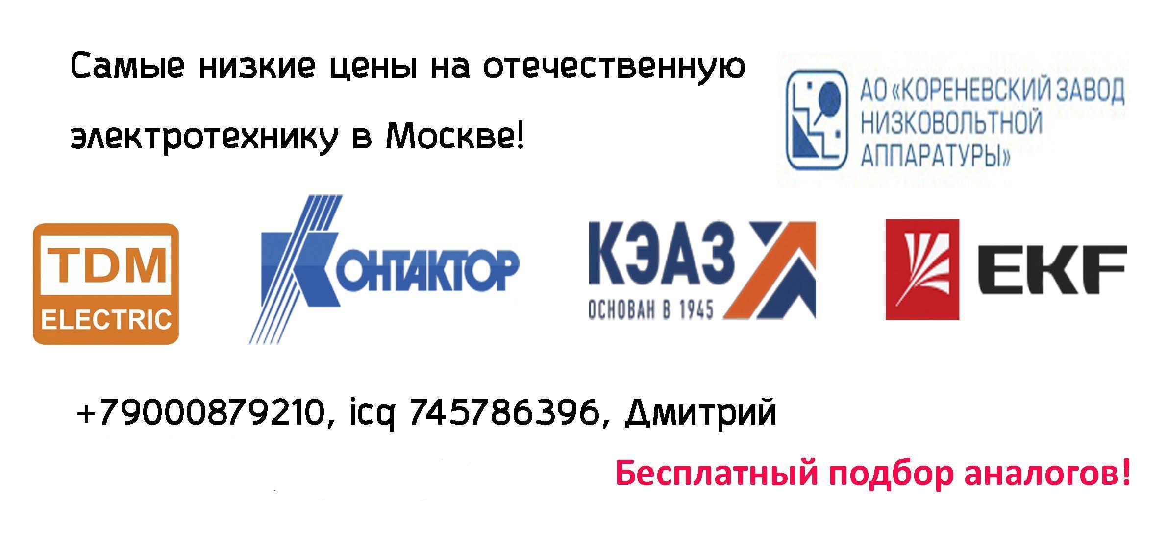 vizitka tdm-elektrik.ru