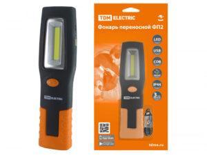 Фонарь переносной светодиодный ФП2, 5 Вт, 240 лм, Li-Ion 3,7 В 1,3 A*ч, USB, магн, TDM SQ0350-0050