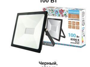 SQ0336-0269