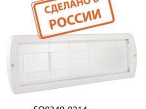 SQ0349-0214