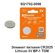 SQ1702-0098