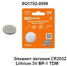 SQ1702-0099