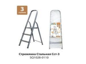 Стремянка стальная ССт-3, 3 ступени с цинковым покрытием, стальной профиль, h=600 мм, Народная SQ1028-0110