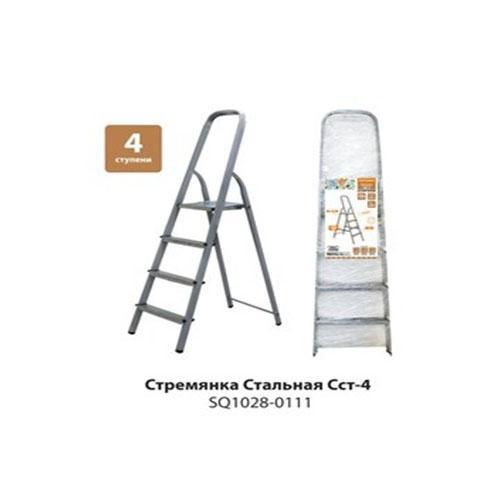 Стремянка стальная ССт-4 SQ1028-0111