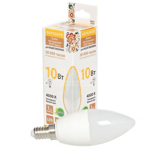 ЛампасветодиоднаяFС37-10Вт-230В-3000К–E14Народная SQ0340-1592