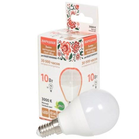 Лампа светодиодная FG45-10 Вт-230 В-3000 К–E14 Народная SQ0340-1604