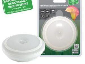 Светильник накладной светодиодный 80х80 0,5 Вт, 3хААА, дат. движ. и освещ., TDM SQ0329-3614