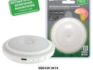 Светильник накладной светодиодный 80х80, 0,5 Вт, Li-Pol 3,7 В 0,6 А*ч, дат. движ. и освещ., USB, TDM SQ0329-3615