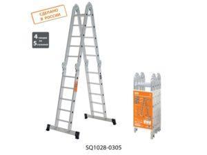 Лестница-трансформер алюминиевая ЛТА4х5, 4 секции по 5 ступеней, h=540/260/142 см, 13,2 кг TDM SQ1028-0305