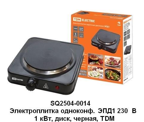 Электроплитка одноконф. ЭПД1 230 В, 1 кВт, диск, черная, TDM SQ2504-0014
