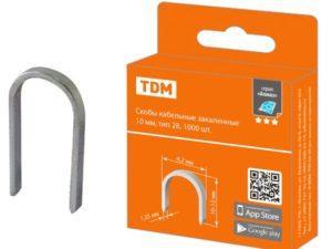 Скобы кабельные закаленные 10 мм, тип 28