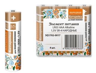 Элемент питания LR03 AAA Alkaline 1