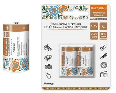 Элемент питания LR14 C Alkaline 1
