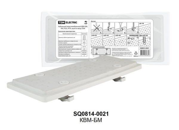 Кабельный ввод мембранный КВМ-БМ, RAL7035, IP54, мульти-ввод TDM; SQ0814-0021