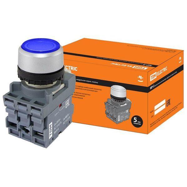 Кнопка с фиксацией MP2-21L(LED) в сборе d22мм/220В 1з+1р синяя TDM SQ0747-0024