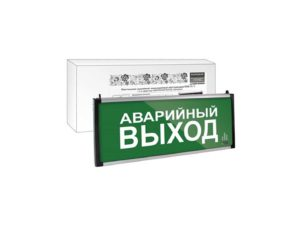 Светильники аварийно-эвакуационные серии ССА НАРОДНЫЕ
