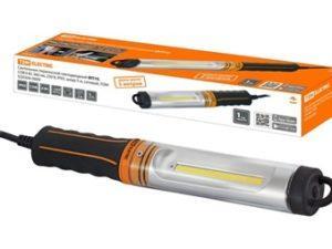 Светильник переносной светодиодный ФП10