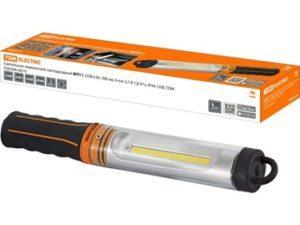 Светильник переносной светодиодный ФП11